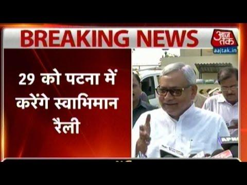 Nitish Kumar and Lalu Prasad Launch Fierce Attack Against PM Modi