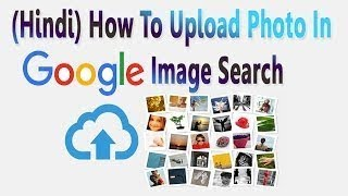 #No1training  How to Upload a picture on Google? Google par photo kaise daalte hain? Hindi video