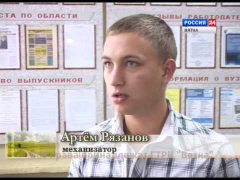 Дороги деревенские. Нолинский техникум (24.09.2016)(ГТРК Вятка)