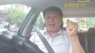 김상진  안정권  김창호 를 모욕하지 마라.