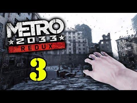 WE MADE IT TO THE SURFACE   Metro 2033 Redux - Ep 3 (Ranger Gameplay Walkthrough)