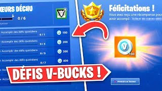 THESE DEFIES YOU DON'T V-BUCKS ON FORTNITE!