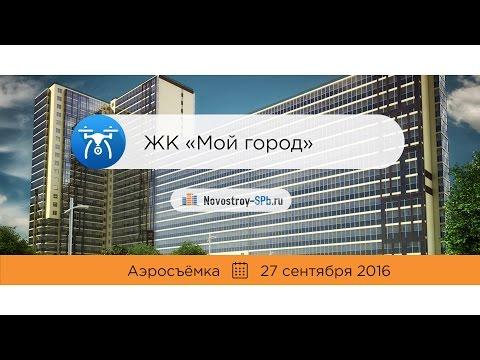 Квартиры в строящихся домах Петербург, СПб
