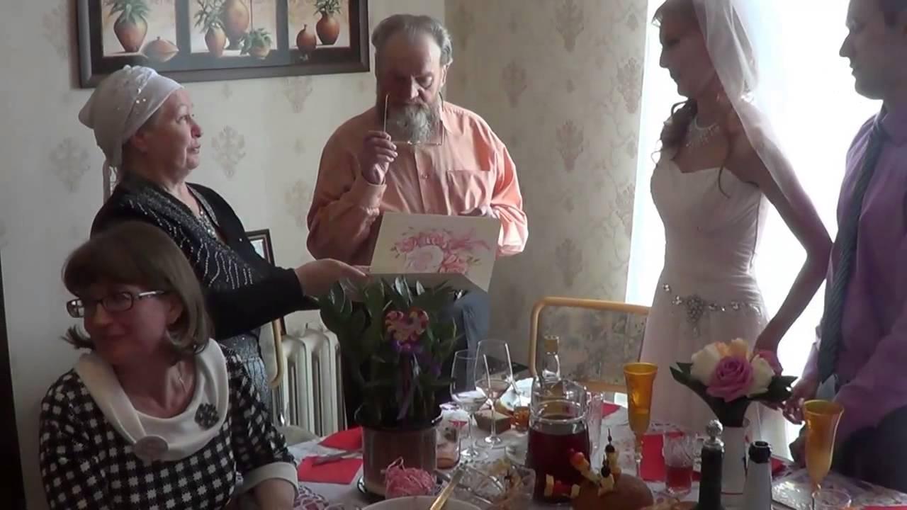 Свадебное поздравление внуку от бабушки фото 112