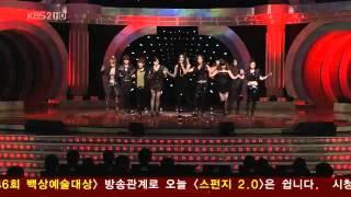 HD SNSD   Run Devil Run @ BaekSang Art Awards 3 3 Mar26 2010 GIRLS\x27 GENERATION Live 720p 360p