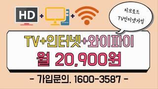 서울 강서구/도봉구/강…