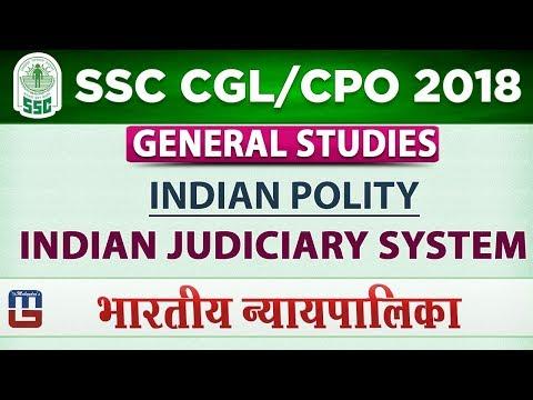 Indian Judiciary System | भारतीय न्यायपालिका | SSC CGL 2018 | CPO 2018 | GS | Live at 4 PM
