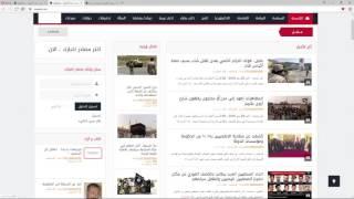 كيف تتحكم في مصادر اخبارك في موقع Masadry.Net