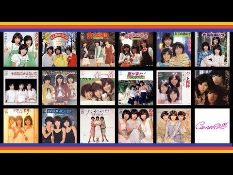 キャンディーズ  ・ キャンディーズ  ('78.4.4 LIVE)