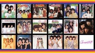 キャンディーズのテーマ曲であり自己紹介曲です。ファイナルカーニバルでのLIVE。 ・画像:シングルレコードジャケット ・動画パート:過去・現在のYouTube上の動画とDVDを ...