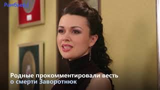 Смотреть видео Главные новости сегодня 21.11.2019 - Рамблер: Последние новости дня в России и мире |  Шоу бизнес онлайн
