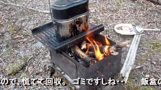 2014春 スーパーカブ110で行く林道野宿ツーリング thumbnail