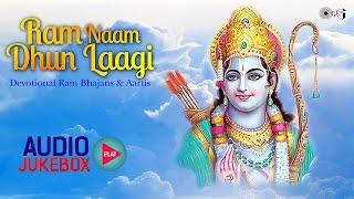 Ram Naam Dhun Laagi - Best Ram Bhajans Non Stop | Hey Ram Hey Ram | Paayo Ji Maine Ram Ratan Dhan