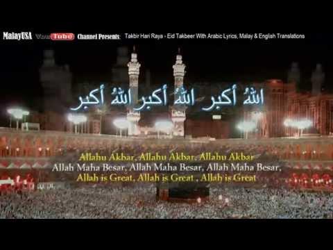 Takbir Hari Raya - Eid Takbeer ('ul Fitri & Adha) With Arabic Lyrics Malay and English Translations