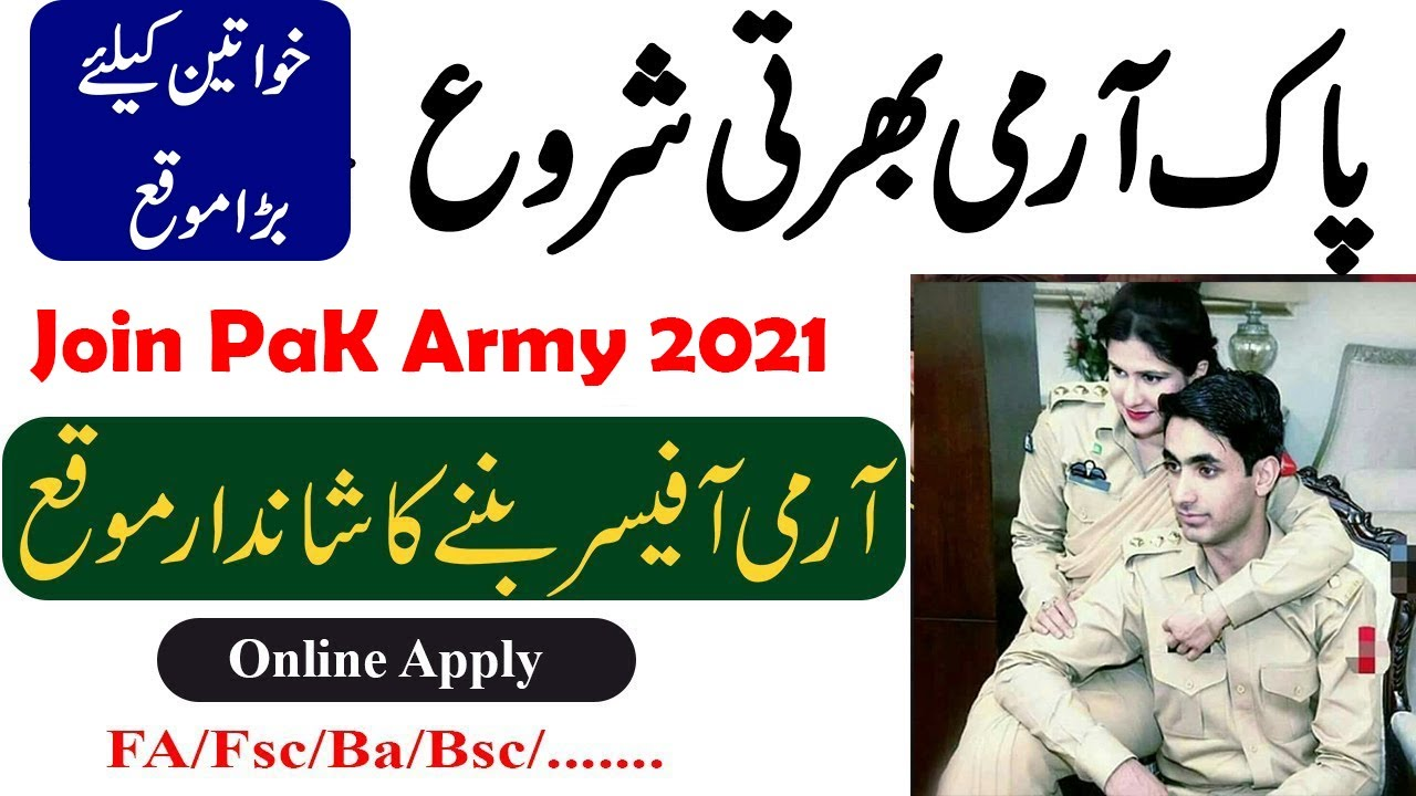 Join Pakistan Army as LCC 2021, Lady Cadet Course 2021 and More