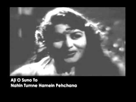 Geeta Dutt .... Aji O Suno To (With Lyrics). R Gila Muda