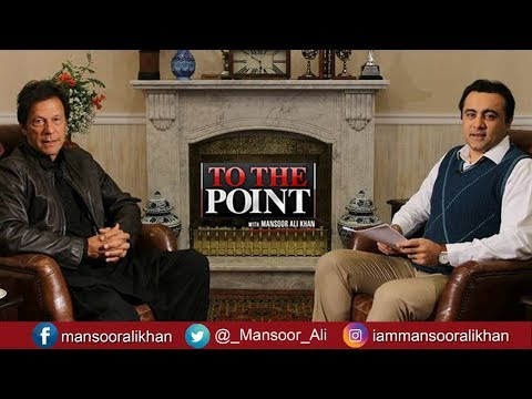 To The Point With Mansoor Ali Khan - Imran Khan Special Interview - 18 November 2017   Express News