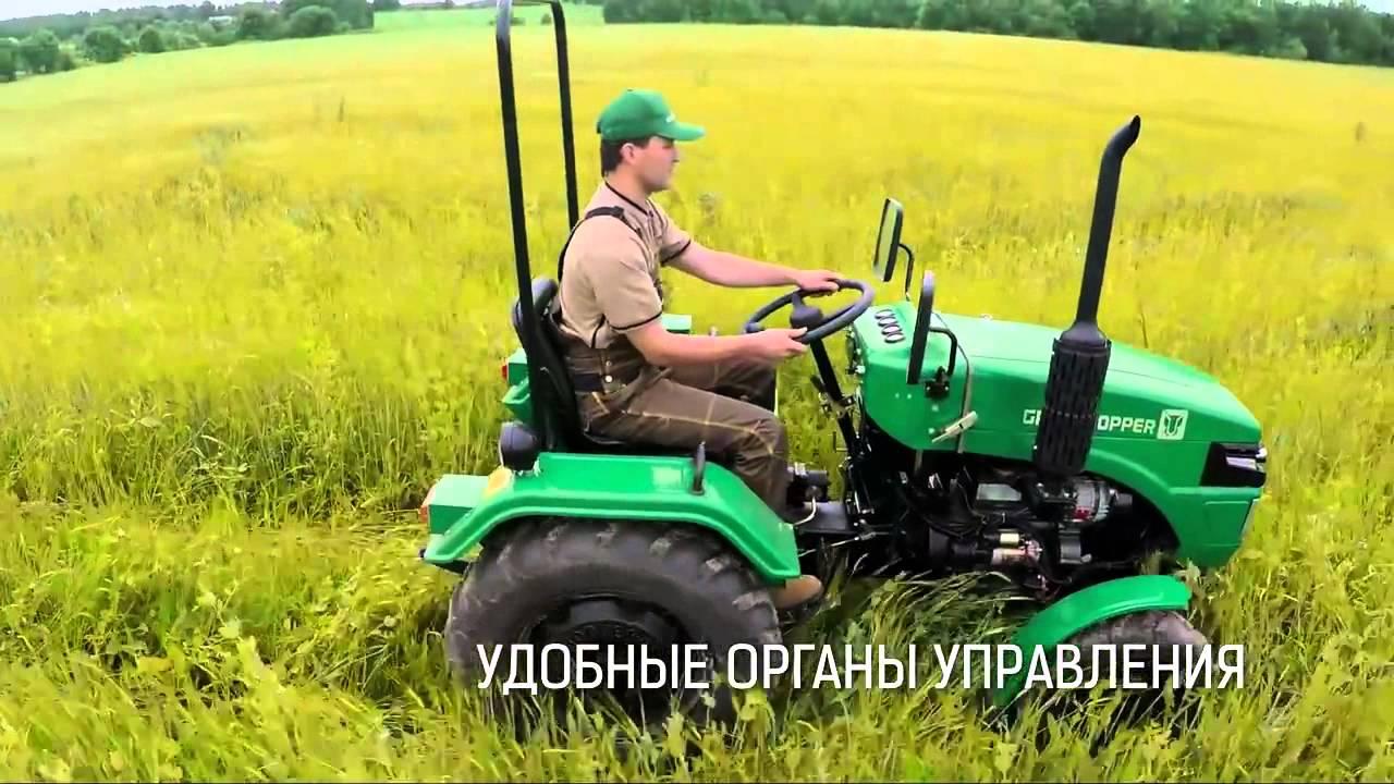 Компактные тракторы (минитракторы), бензиновые и дизельные, от 16 до 60 л. С. И навеска к ним для газонов, спортивных полей и коммунальная.