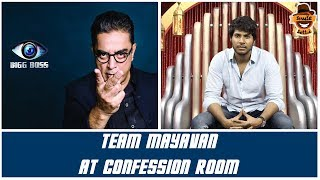 Team Mayavan @ Confession Room | Sundeep Kishan, CV Kumar | Smile Settai