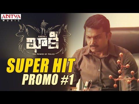 Khakee Movie Super Hit Promo #1 || Khakee Telugu Movie || Karthi, Rakul Preet || Ghibran