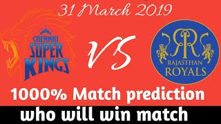 Who will win today ipl match|| today match prediction|| SRH vs RCB|| CSK vs RR