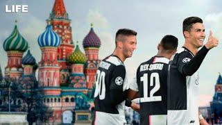 Криштиану Роналду прилетел в Москву