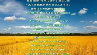 大橋歩夕 - 春の匂い