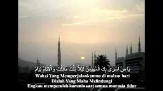 Sholawat Tarhim, Video, Audio dan Lirik
