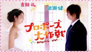 ASPAMa Harerukana (Piano & Strings Version) - Proposal Daisakusen OST