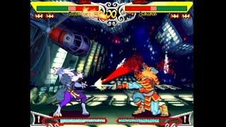 Vampire Chronicles- Gameplay (No Commentary) Sega Dreamcast