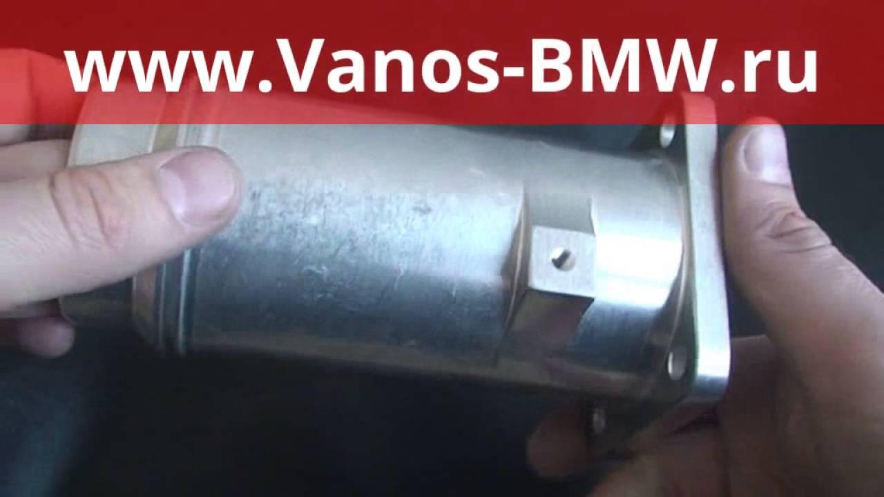 егр бмв е53 - Vanos-BMW.ru