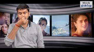 Kaatru Veliyidai Review | Karthi | Aditi Rao Hydari | AR Rahman | Maniratnam | Selfie Review