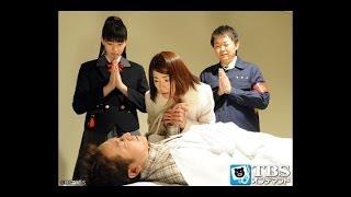 あさみつひこ(辰巳琢郎)が何者かに誘拐された。1億円の身代金を要求して...