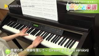 使用した楽譜はコチラ http://www.print-gakufu.com/score/detail/13001...