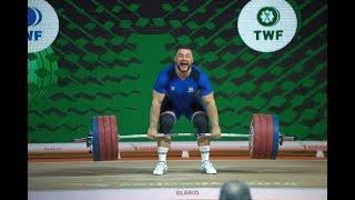 2018 World Weightlifting Championships, Men 102 kg   Тяжелая Атлетика  Чемпионат Мира