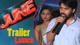 June 143 Movie Trailer Launch | Bhaskar Bantupalli | Lakshmi | Aditya Creations