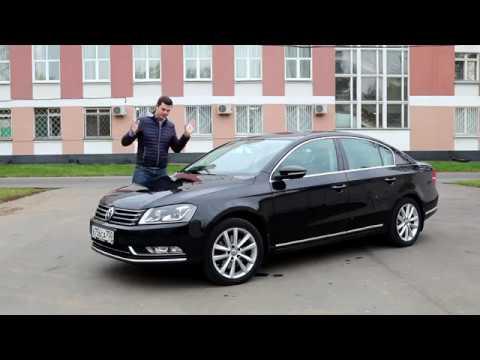 Сколько обошлось содержание VW Passat за 50000 км?!