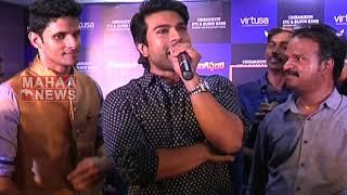 Mega Powerstar Ram Charan at Virtusa IT Company | Rangasthalam Promotions Starts | Mahaa News