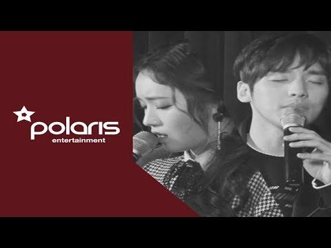 """한희준X소정 """"어반자카파 - 널 사랑하지 않아"""" COVER VIDEO"""