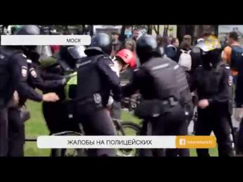 Участники протестов в Москве жалуются на жестокость полицейских и Росгвардии