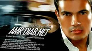 Video Amr diab - We Heya 3amla Eh 2009 download MP3, 3GP, MP4, WEBM, AVI, FLV Mei 2018