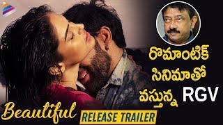 RGVand#39;s Beautiful RELEASE TRAILER 4K | RGV | Parth Suri | Naina Ganguly | 2019 Latest Telugu Movies