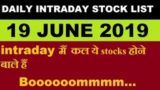 Intraday trading tips for 19 JUNE 2019 | intraday trading strategy | Intraday stocks for tomorrow |