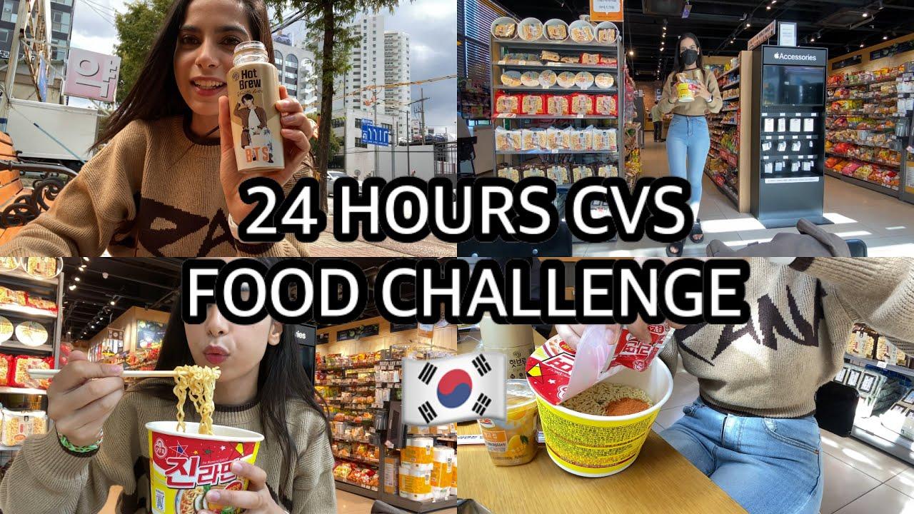 🇰🇷CVS FOOD ONLY FOR 24 HOURS | challenge vlog