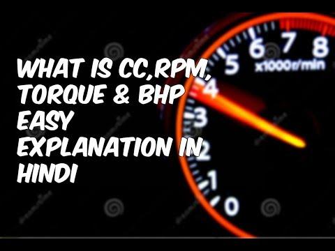 What Is Cc Rpm Torque - What Is Cc,Rpm,Torque & Bhp Easy Explanation Hindi