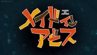 Made in Abyss Opening