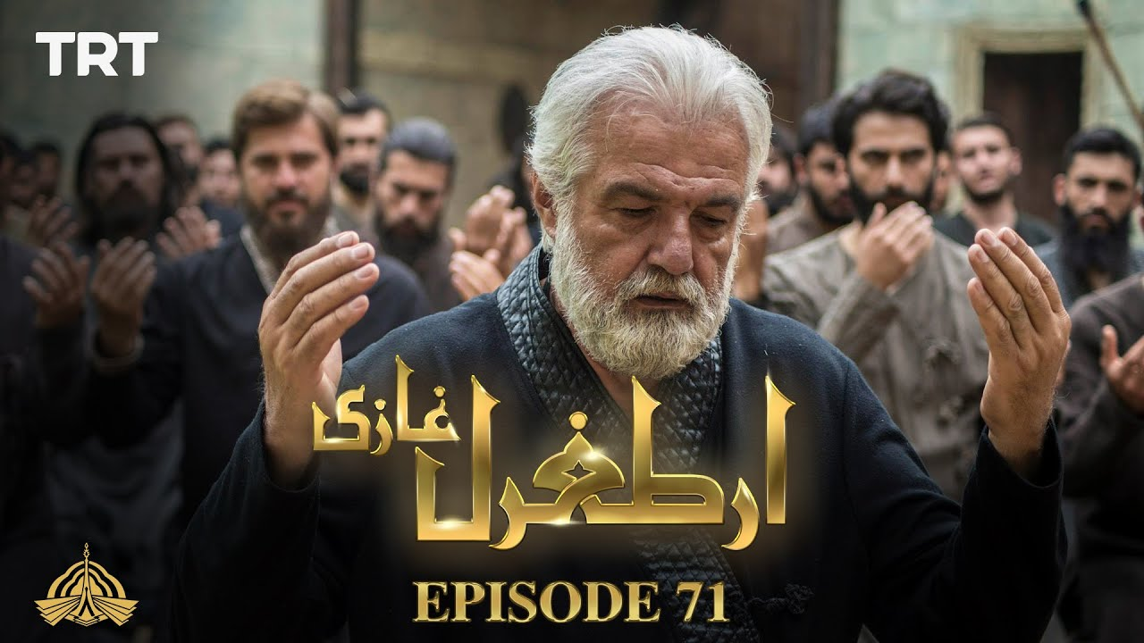 Ertugrul Ghazi Urdu | Episode 71| Season 1