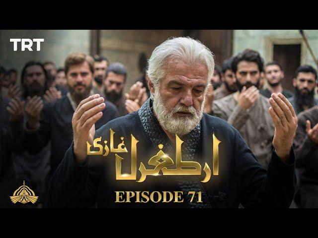 Ertugrul Ghazi Urdu | Episode 71| Season 1