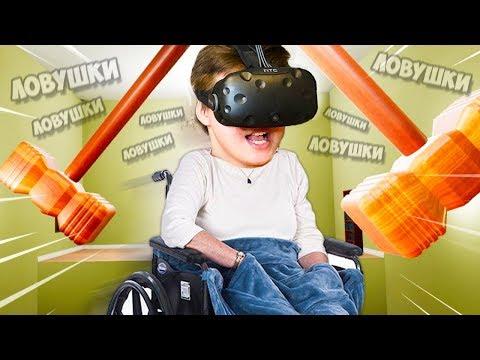 СИМУЛЯТОР БАБУШКИ! СКИЛЛ ТЕСТ В ВР - Granny's Grantastic Granventure VR