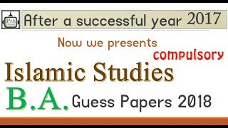 Islamic Studies compulsory guess papers 3rd year 2018 | Punjab University